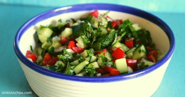 Israelischer Salat - סלט ישראלי